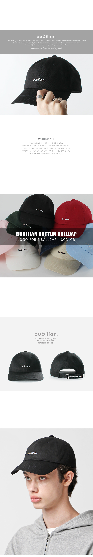 버빌리안(BUBILIAN) Bubilian Logo ball cap [black]