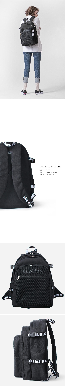 [키홀더 포함] bubilian 6447 3D backpack_black