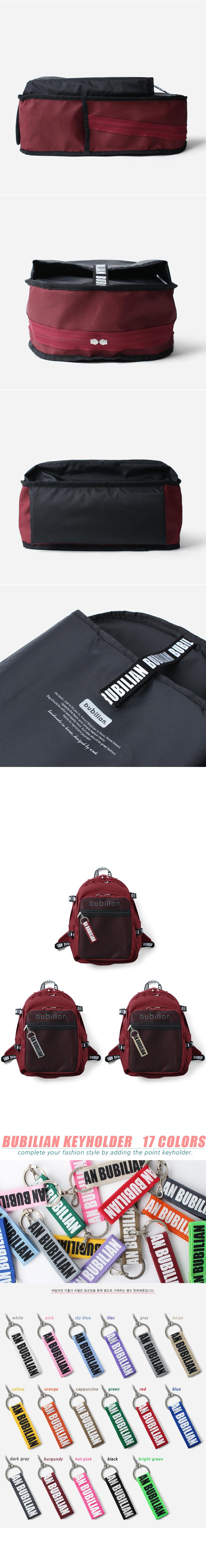 [키홀더 포함] bubilian 6447 3D backpack_burgundy