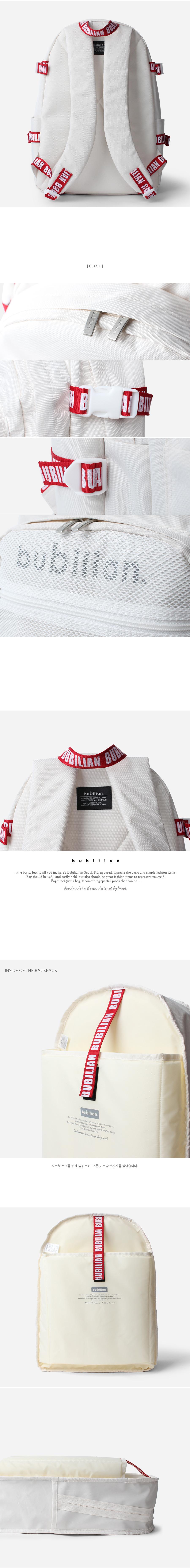 [키홀더 포함] bubilian 6447 3D backpack_cream
