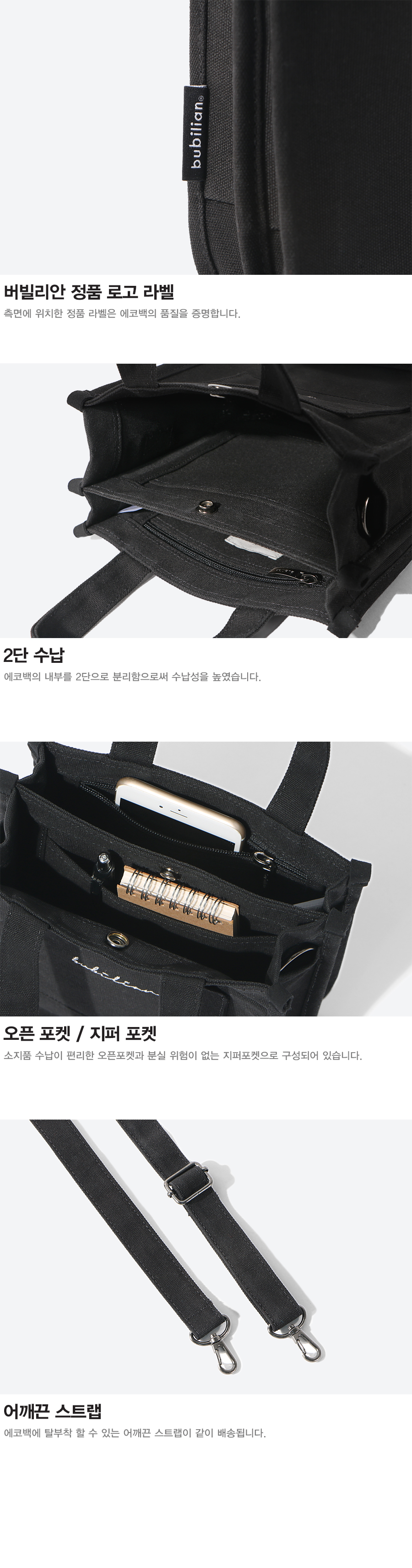 [키홀더 포함] Bubilian Accordion Mini Bag _ [BLACK]