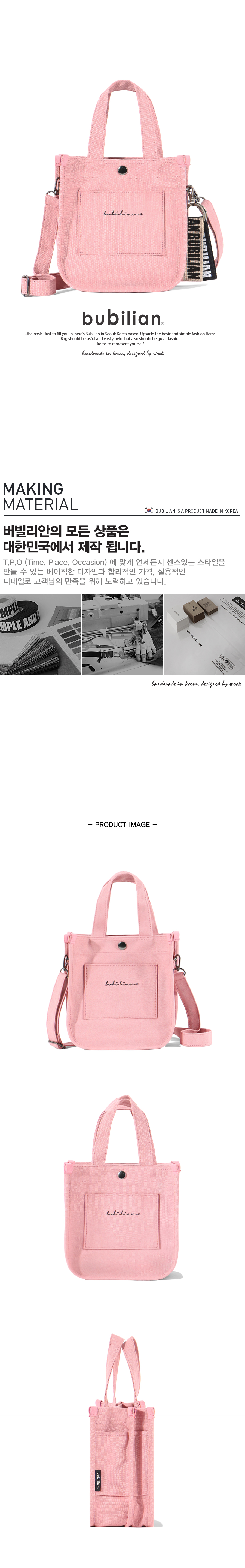 [키홀더 포함] Bubilian Accordion Mini Bag _ [PINK]