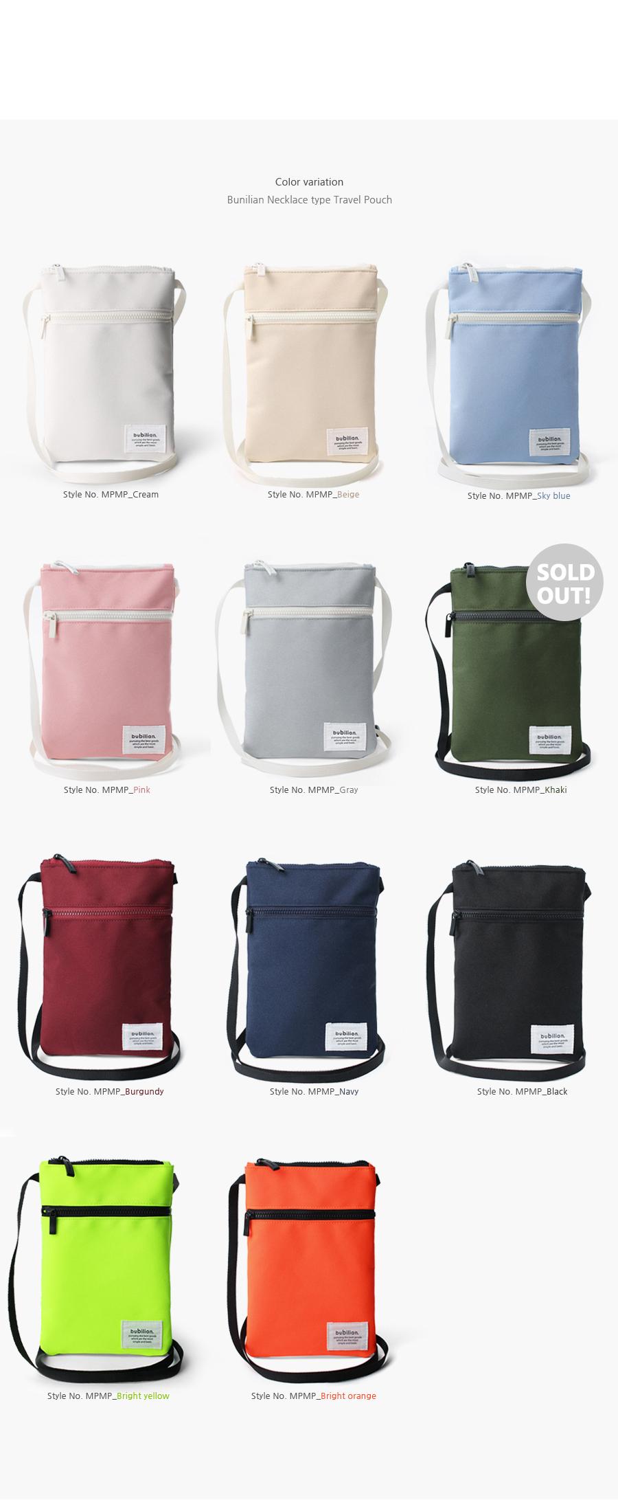 BuBilian basic mini pouch _BLACK - 버빌리안, 8,400원, 크로스백, 패브릭크로스백