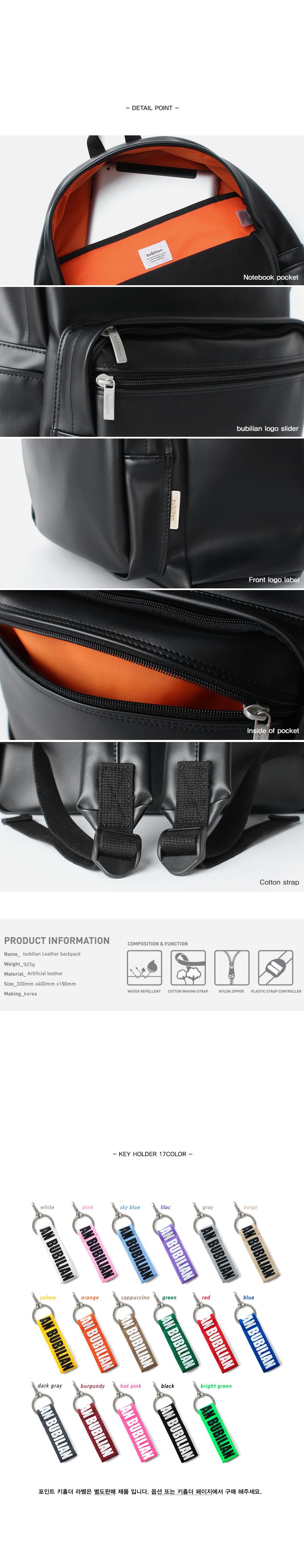 버빌리안(BUBILIAN) BuBilian leather backpack _BLACK