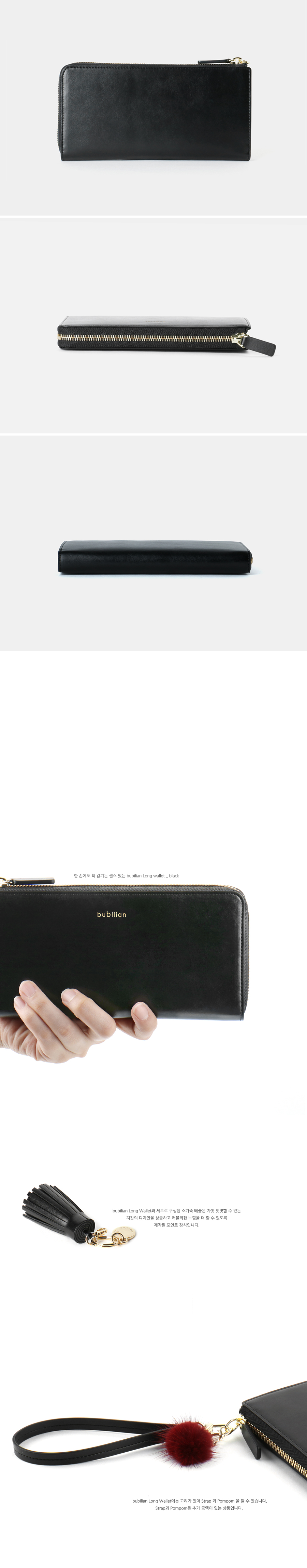 [테슬포함] bubilian long wallet 8 color _ black