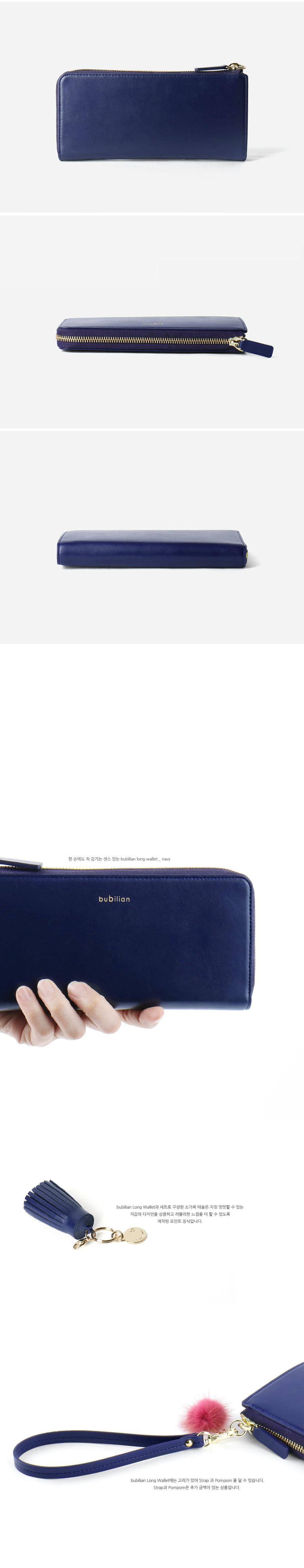 버빌리안(BUBILIAN) Leather Long Wallet -  NAVY [테슬 포함]