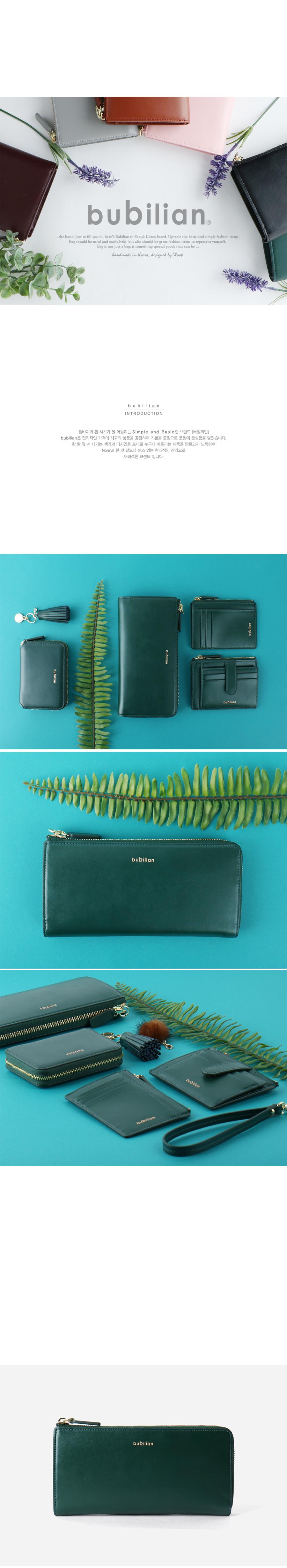 버빌리안(BUBILIAN) Leather Long Wallet -  DARK GREEN [테슬 포함]