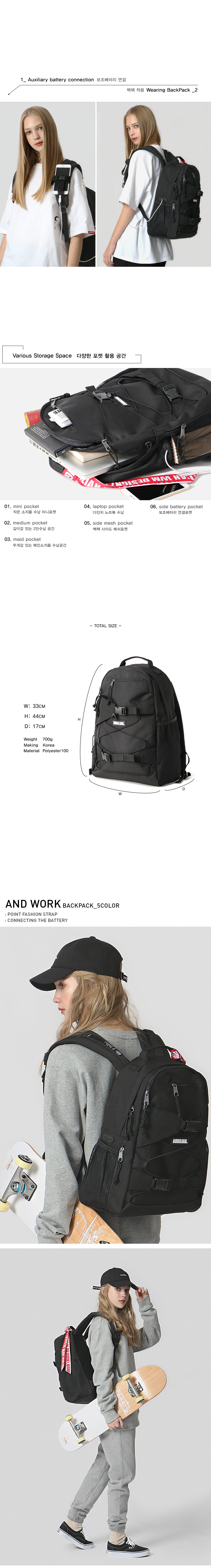 [스트랩 포함]Bubilian And Work Backpack _ [BLACK]