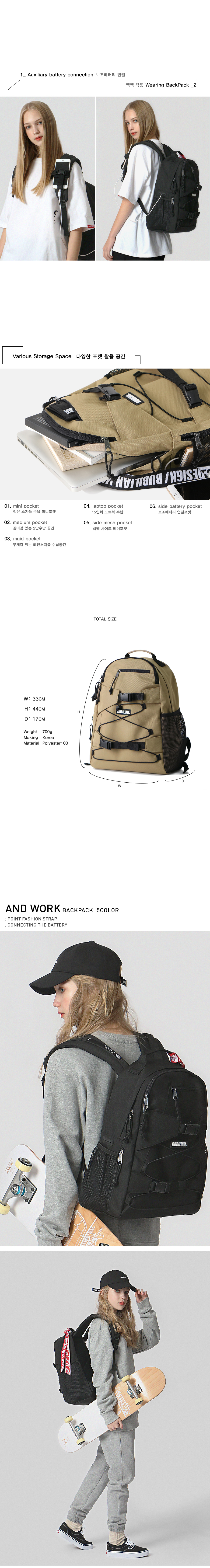 [스트랩 포함]Bubilian And Work Backpack _ [CAPPUCCINO]