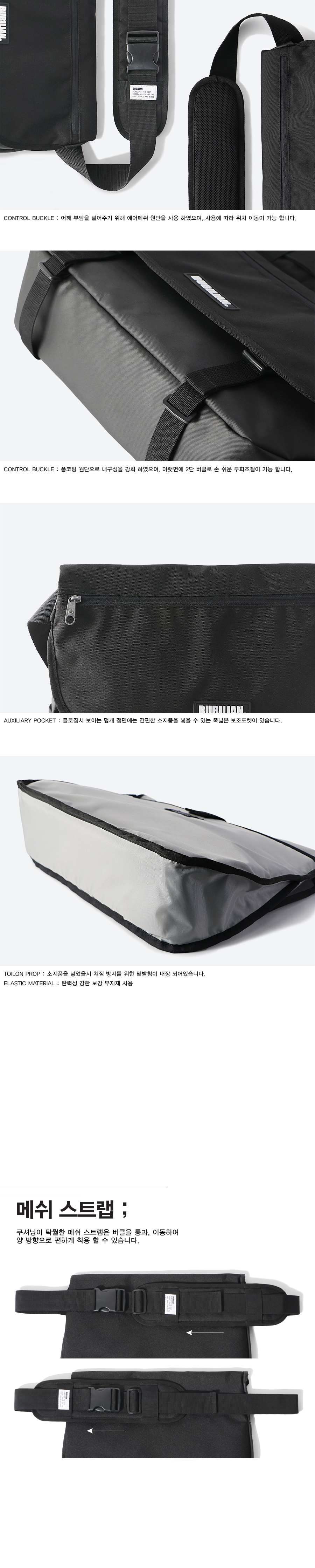 Bubilian Half Messenger Bag _ [BLACK]