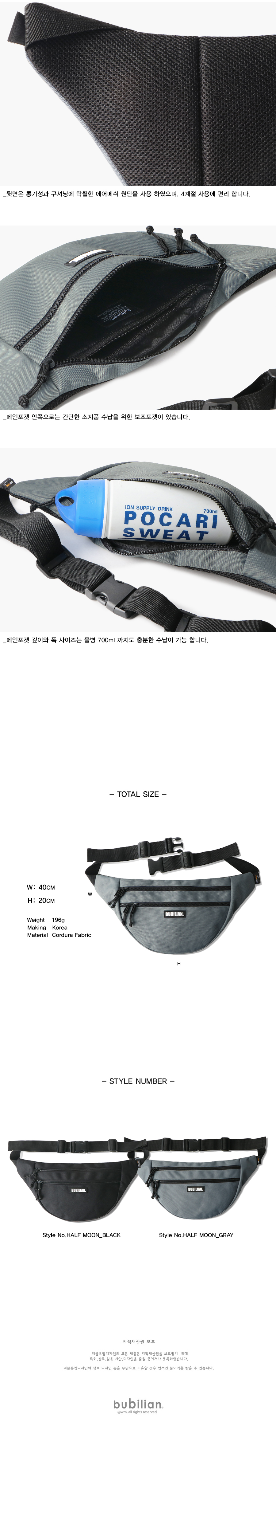 Bubilian Half Moon Waist Bag _ [GRAY]