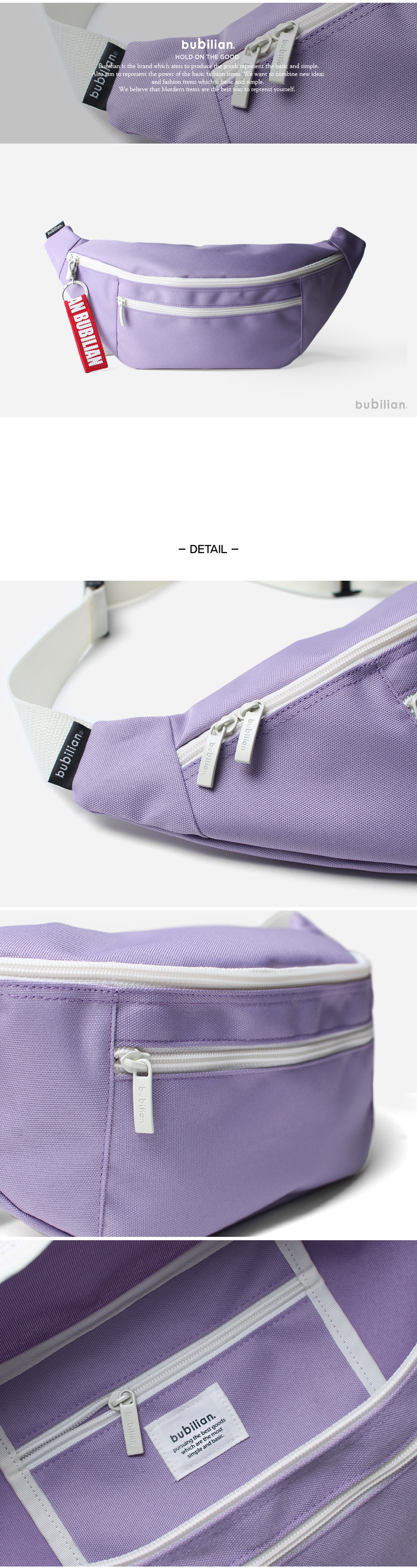hipsack-lilac-3.jpg