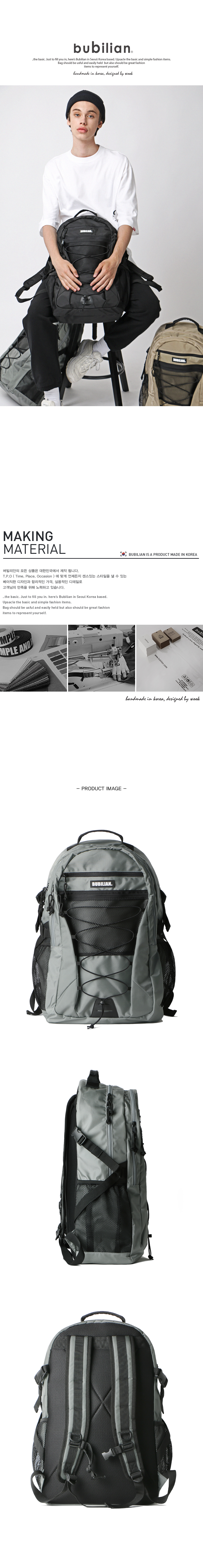 Bubilian Pally Backpack _ [SILVER GRAY]