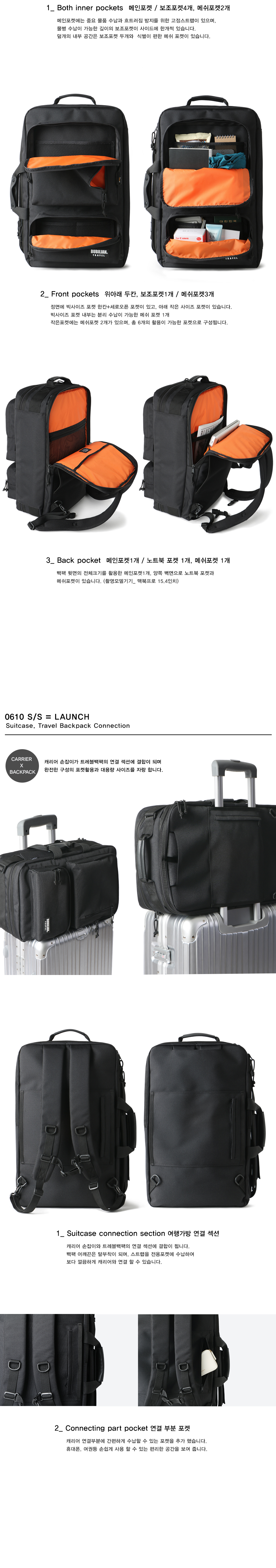 Bubilian 여행가방 Travel Backpack _ [BLACK]