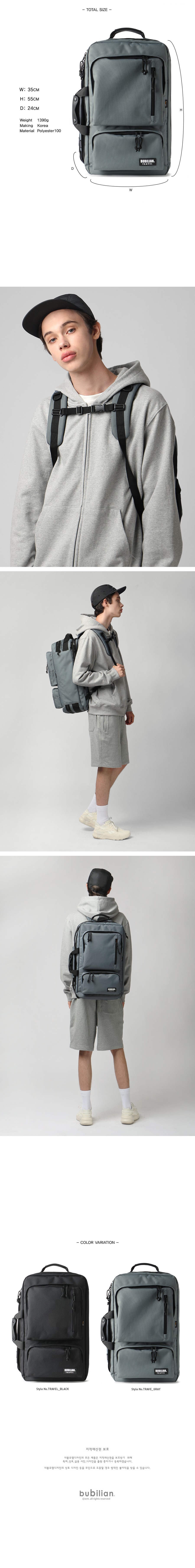 Bubilian 여행가방 Travel Backpack _ [GRAY]